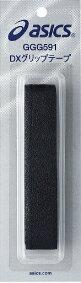 アシックス グラウンド・ゴルフ DXタイプグリップテープ GGG591 ブラック(90)