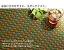 ラグ カーペット マット い草中敷ラグ 裏貼り クッション 2.9畳 モダン 日本製 い草 『Fリブロ』 レッド 約190×250cm(代引不可)【送料無料】 2