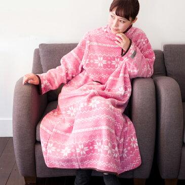 着る毛布 ヌックミィ 着るブランケット ブランケット 毛布 フリース ひざ掛け NuKME(ヌックミィ) ガウンケット ショートサイズ 着丈125cm スノー柄(代引不可)