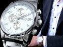 D&G ドルチェ&ガッバーナ 腕時計 クロノグラフ サンドパイパー 3719770110【RCP】
