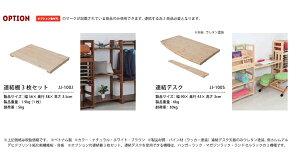 天然木シンプルデザインキッズ家具シリーズ【Primaria】プリマリアテーブル(き)【RCP】
