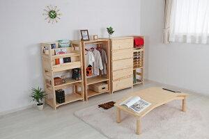 天然木シンプルデザインキッズ家具シリーズテーブル()【送料無料】【smtb-f】
