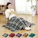 椙山紡織 電気毛布 電気ひざかけ NA-052H かわいいポ...
