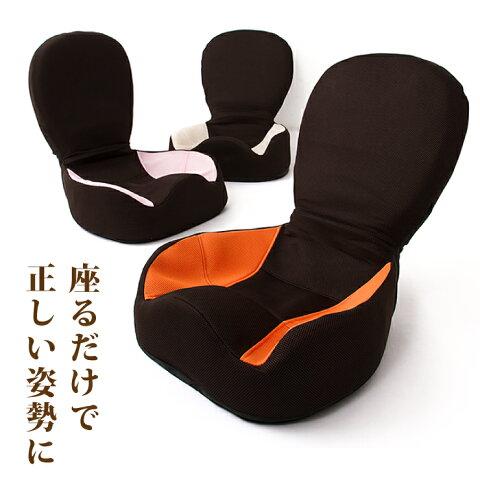 座椅子 座いす ストレッチ リクライニング 折り畳み 5段階 コンパクト メッシュ 背中 背筋 腰 姿勢 猫背 肩こり 骨盤 読書 ゲーム チェア イス 椅子 1人用 1人暮らし【送料無料】