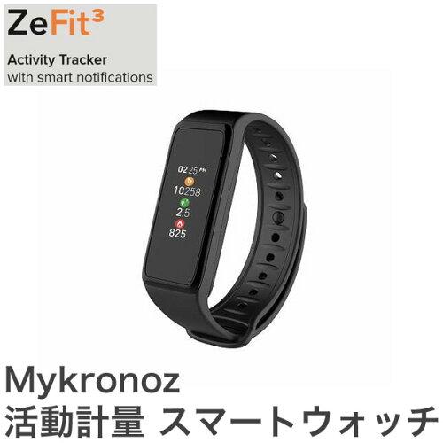 Mykronoz マイクロノス スマートウォッチ ZEFIT3 KRZEFIT3-BLACK ブラック