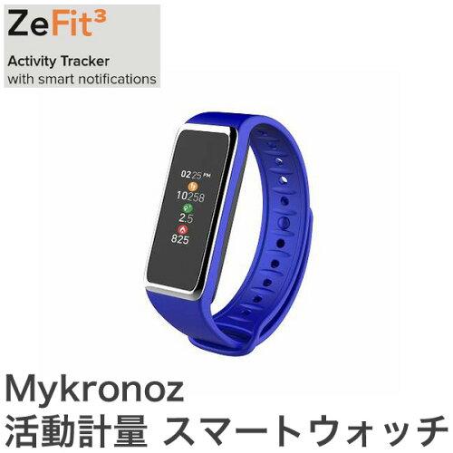 Mykronoz マイクロノス スマートウォッチ ZEFIT3 KRZEFIT3-BLUE ブルー