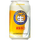 サントリー ジョッキ生 爽快辛口 350ml×24本 新ジャンル(第3のビール)(代引き不可)【在庫 ...