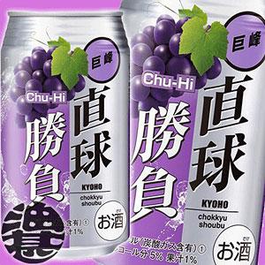 合同酒精 直球勝負 巨峰 350ml×24本(代引き不可)【送料無料】