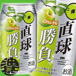 合同酒精 直球勝負 梅 350ml×24本(代引き不可)【送料無料】