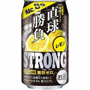 合同酒精 直球勝負 ストロング レモン 350ml×24本(代引き不可)【送料無料】