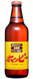 ホッピー ワンウェイ瓶 330ml×24本(代引き不可)