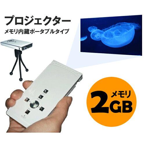 プロジェクター ポータブル 投射 小型プロジェクター 動画 小型ポータブルプロジェクター Portable...