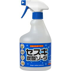 セスキ炭酸ソーダスプレー 530ml ロケット石鹸