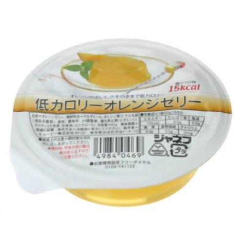 ジャネフ 低カロリー オレンジゼリー 62g×30個 キユーピー【S1】