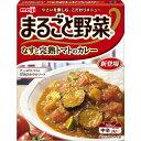 明治 まるごと野菜 なすと完熟トマトのカレー 190g【在庫一掃】 - リコメン堂生活館