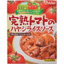 完熟トマトのハヤシライスソース レトルト 210g ハウス食品(代引不可)