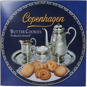 コペンハーゲン バタークッキー 908g【RCP】