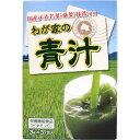 ハートフルリッチ わが家の青汁(93g(3g*31包)) ハートフルリッチ(代引不可)【送料無料】