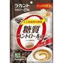 サラヤ ラカント カロリーゼロ飴 シュガーレス ミルク珈琲味(60g) ラカント(代引不可)