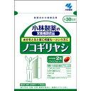 小林製薬の栄養補助食品 ノコギリヤシ 60粒(代引不可)
