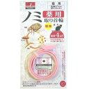 ペットカラー薬用ノミトリ首輪 猫用 ピンク【RCP】