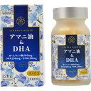 Golden Flaxseed アマニ油&DHA 120粒 日本製粉【在庫一掃】