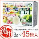 82種の野菜酵素 フルーツ青汁 スティッ...