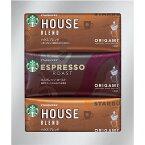 【返品・キャンセル不可】 スターバックス オリガミ パーソナルドリップコーヒーギフト コーヒー・紅茶 SB-10E(代引不可)