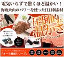 かぼちゃパンツCQ ブラウン(代引不可)【送料無料】