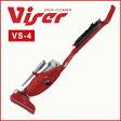 バイサー スティッククリーナー VS−4 掃除機(代引不可)【送料無料】