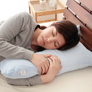 V字型まくら ソフトパイプ マイティ綿 国産 枕 高さ調節可能 うつぶせ寝 仰向き 横向き 全寝姿勢対応【送料無料】【あす楽対応】