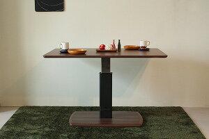 ダイニングテーブル(昇降式テーブル)木製幅120cm×奥行80cm長方形無段階調節可ブラウン【】【送料無料】