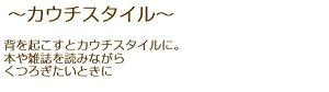 3WAYソファーベッド【レギュラータイプ幅63cm】クッション/肘付き42段階リクライニング省スペースオリーブ【】