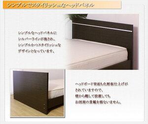 パネル型ラインデザインベッドWK280(D+D)二つ折りボンネルコイルマットレス付ダークブラウン284-56-WK280(D+D)(10874B)【】