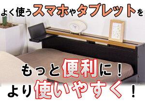 棚テーブル付きフロアベッドセミシングルSGマーク付国産ボンネルコイルスプリングマットレス付【ブラウン】【】