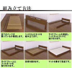 棚テーブル付きフロアベッドセミダブル二つ折りボンネルコイルスプリングマットレス付【ブラック】【】