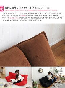リクライニングフロアソファー/ローソファー【2人掛け】厚み20cm/ファブリック張地レッド(赤)【】