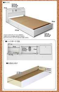フラップテーブル照明コンセント収納付きベッドダブル二つ折りポケットコイルマットレス付ダークブラウンA259-56-D(10885B)【】