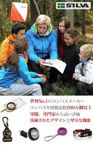 SILVA(シルバ)LEDヘッドランプトレイルランナーIIUSB【日本正規品】37401-2