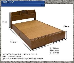 棚照明コンセント引き出し付きデザインベッドセミダブル二つ折りボンネルコイルスプリングマットレス付【ブラック】【】