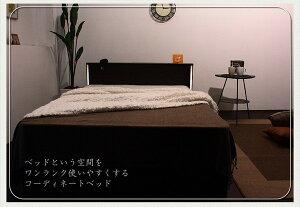 棚W照明コンセント収納付きデザインベッドシングル二つ折りボンネルコイルマットレス付A271-56-S(10874B)【】