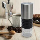 電動式コーヒーミル コーヒー豆 豆挽き グラインダー USB充電式 オフィス アウトドア キャンプ【送料無料】