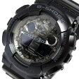 カシオ Gショック カモフラージュダイアル メンズ 腕時計 時計 GA-100CF-1A シルバー【楽ギフ_包装】