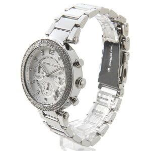 マイケルコースパーカークオーツレディースクロノ腕時計時計MK5353シルバー【_包装】