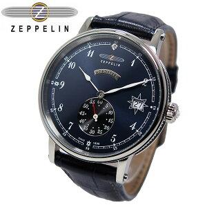 ツェッペリンZEPPELINノルドスタンクオーツユニセックス腕時計時計7543-3ネイビー【_包装】