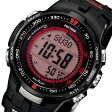 カシオ CASIO プロトレック PRO TREK タフソーラー メンズ 腕時計 PRW-S3500-1【送料無料】【楽ギフ_包装】