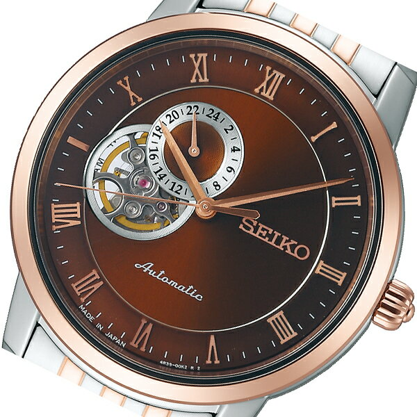 セイコー SEIKO プレザージュ 自動巻き メンズ 腕時計 SARY066 チョコ 国内正規【楽ギフ_包装】【S1】:リコメン堂生活館