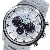 シチズン エコドライブ クロノ クオーツ メンズ 腕時計 時計 CA4034-50A シルバー【楽ギフ_包装】