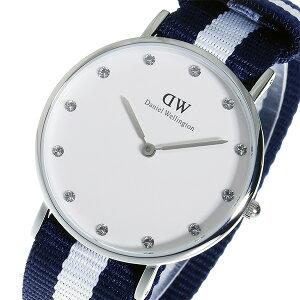 ダニエルウェリントングラスゴー/シルバークオーツ34mm腕時計時計0963DW【_包装】