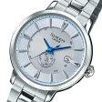 カシオ シーン ソーラー レディース 腕時計 SHW-1800D-2AJF シルバー 国内正規【送料無料】【楽ギフ_包装】
